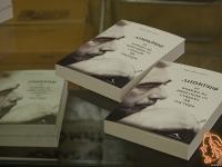 """Представяне книгата """"АПОКРИФ за воаяжа на една овца от стадото на пастира"""" на Явор Милушев, със специалното участие на проф. Веселин Методиев"""