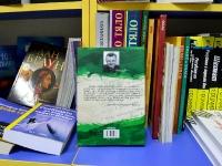 Ново издание  със събрани произведения на Чудомир вече е по книжарниците